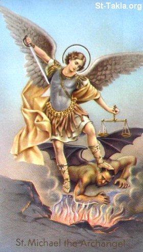 بمناسة الملاك ميخائيل