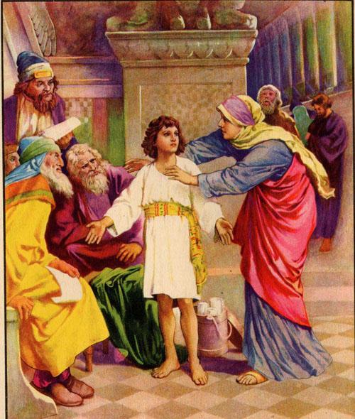 صُبُوَّة المسيح
