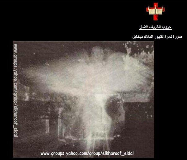 مجموعة معجزات وظهورات نادرة وكاملة بالصور..الكل يدخل يمجد اسم الله 1387783067