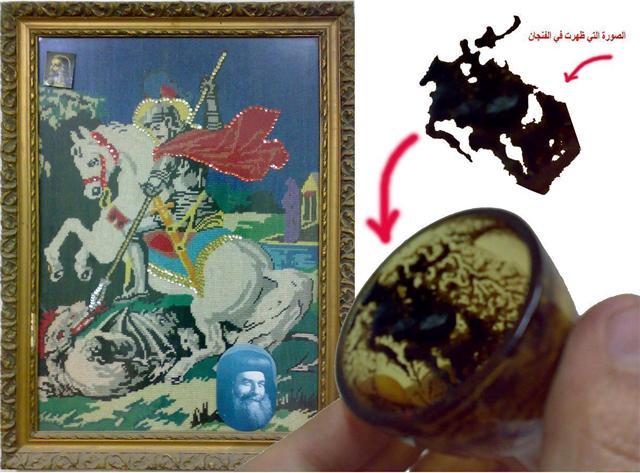 معجزة ظهور القديس الشهيد البطل الروماني الأمير مارجرجس