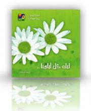 شرائط فريق الحياة الافضل better life team  583951880