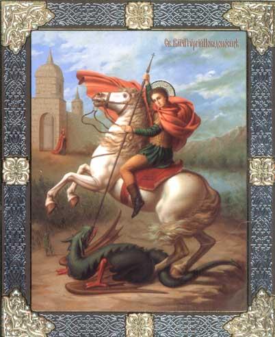 صور للشهيد البطل مارجرجس الرومانى