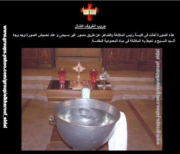 مجموعة معجزات وظهورات نادرة وكاملة بالصور..الكل يدخل يمجد اسم الله 855403079