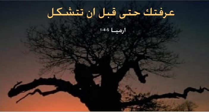 حزين مدايق مجروح الرسالة دى من ابوك ليك