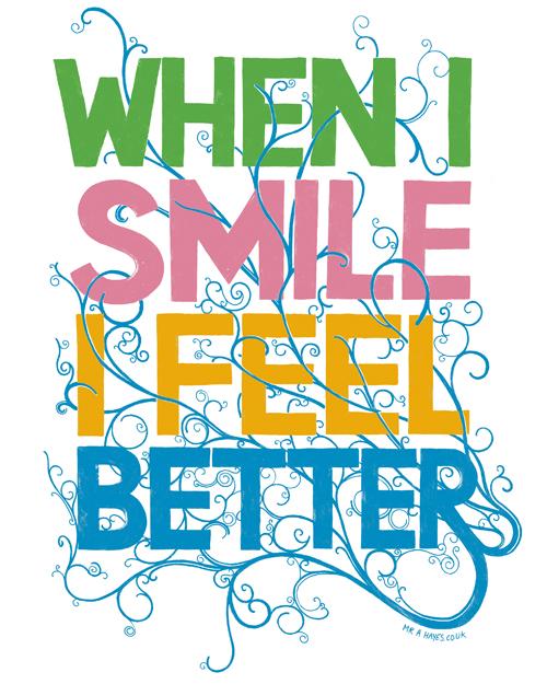 الابتسامة الادب