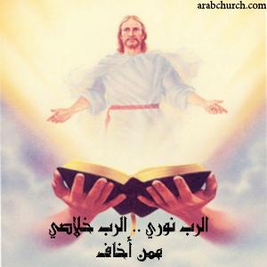 ص ـــَور ألـــــــِمسيح .. تصميمي