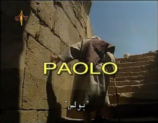 فيلم تسجيلي عن بولس الرسول ( مترجم للعربية ) DvdRip بمساحة 116 ميجا من قناة cTv