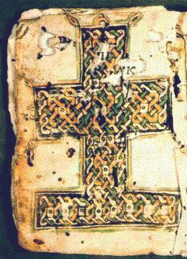 صور قديمة للكتب المقدسة حلووووة اوى