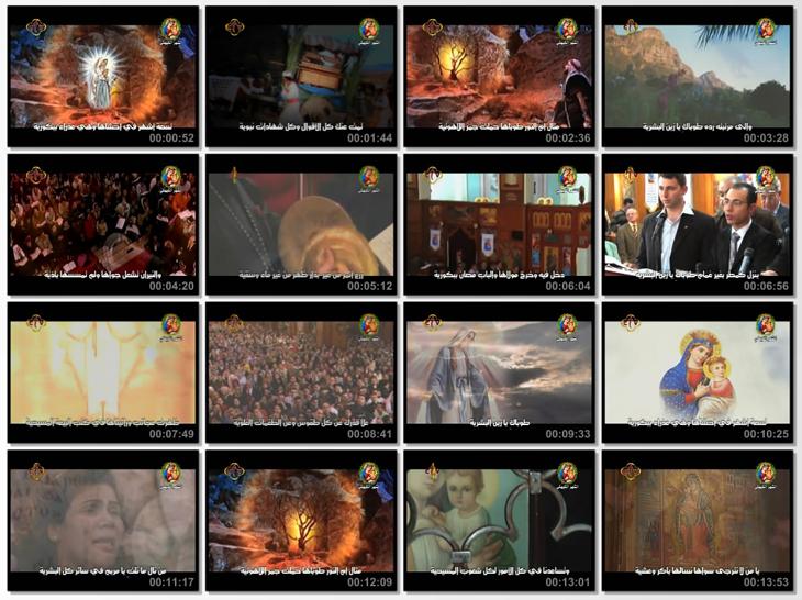 مديح العليقة التى رأها موسى النبى DvdRip بمساحة 40 ميجا من قناة Ctv