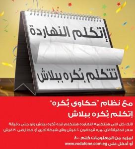 http://files.arabchurch.com/upload/images2010/949768720.jpg