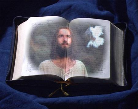 قسم خاص بالكتاب المقدس