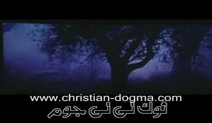 بمناسبة اسبوع الالام  : لحن ثوك تى تى جوم ( بالعربى و القبطى ) بالفيديو للتحميل و الا