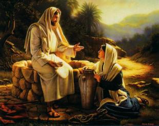 تأملات السامرية