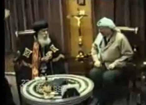 بالفيديو :: شاهد لقاء نااااادر جدا جدا جدا لقداسة البابا شنودة و الرئيس عرفات