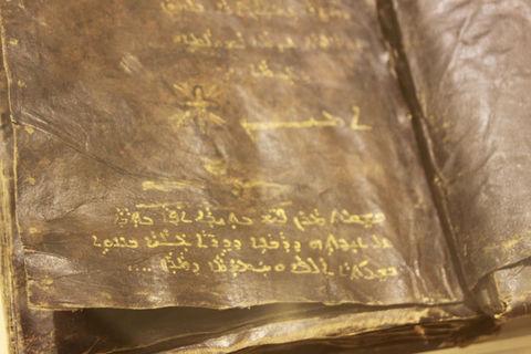 الرد على شبهة: العثور على إنجيل يحوي نبوءة عيسى بالنبي محمد