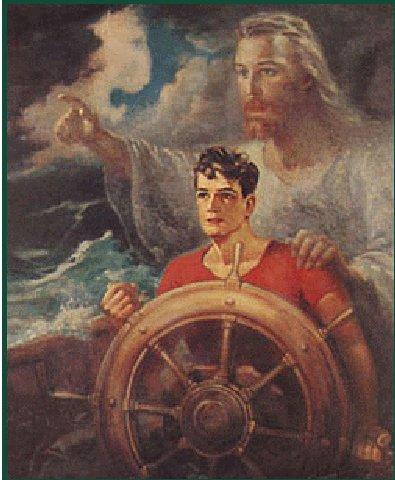 البحّار الأعظم