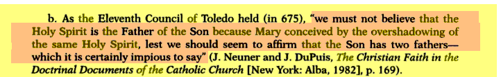 كشف القناع.. الله تزوج مريم فانجب يسوع