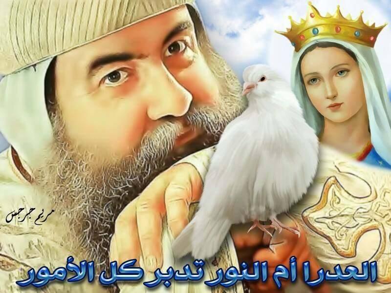 صباح الخير ايها الفرح المسيحى السبت 12-8-2017