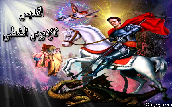 فيلم الأمير تادرس الشُطبي