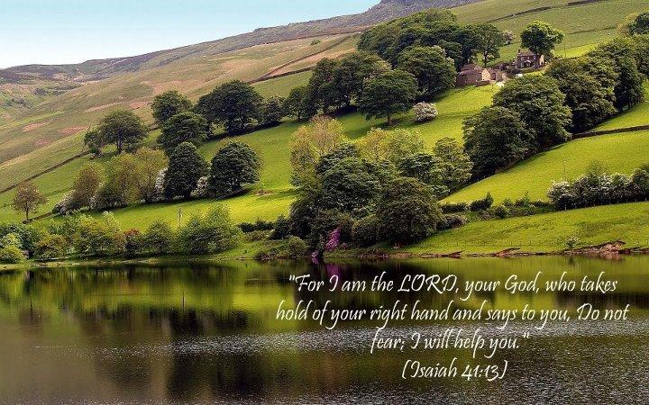 ايات من الكتاب المقدس