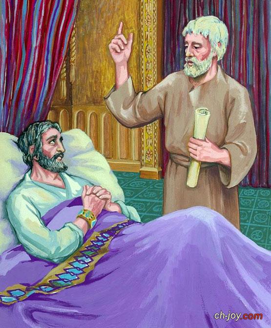 أطال الله في عمر حزقيا 15 سنة لم تكن لصالحه