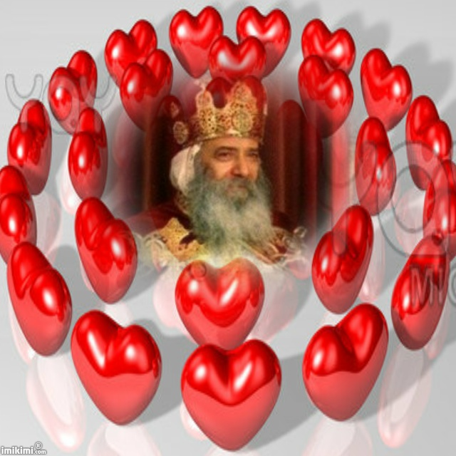 مجموعة تصميماتى(1)،(2) قلوبنا معاك يابابا شنودة