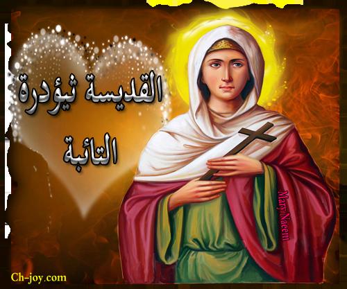فيلم القديسة ثيؤدوره التائبة Movie Saint Taadora repentant