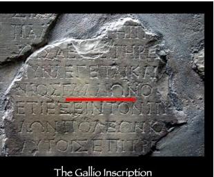 الرد على شبهة: غاليون والقديس بولس وموثوقية العهد الجديد التاريخية