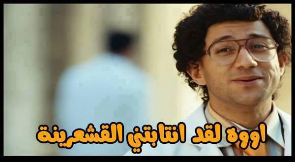 كومنتات الفنان الكوميدى أحمد مكى للفيس بوك 2