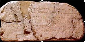 موثوقية العهد الجديد التاريخية الجزء الخامس بركة سلوام
