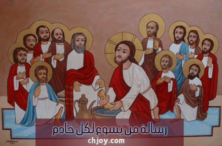 رساله من يسوع لكل خادم 12 - 1 - 2017
