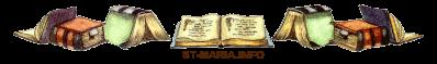 قراءات الثلاثاء بؤونة المبارك 1734ش