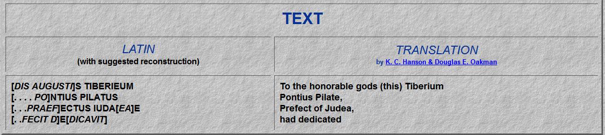 موثوقية العهد الجديد التاريخية الجزء العاشر نقش بيلاطس البنطي