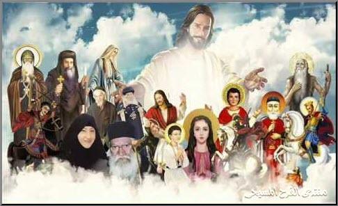قديسين وشهداء الكنيسة