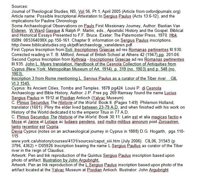 الرد على شبهة: موثوقية العهد الجديد التاريخية الجزء التاسع نقوش سرجيوس بولس