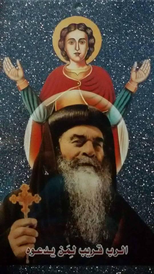 ساكن الطاحونة قداسة البابا كيرلس السادس)
