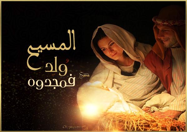 اكبر مجموعة صور للعذراء مريم على النت (ادخل وشارك كل يوم بصور العذراء مريم)